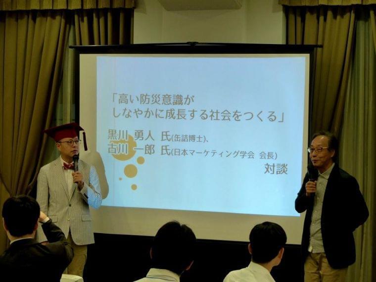 明治屋京橋店で防災食材使った料理教室 普段食のローリングストックを提案 - 日本橋経済新聞