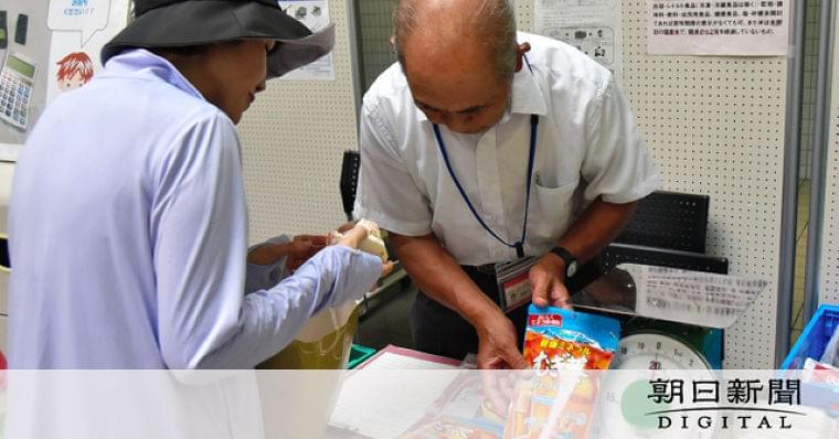 「食品ロス」削減にも貢献、余った食料を持ち寄り活用:朝日新聞デジタル