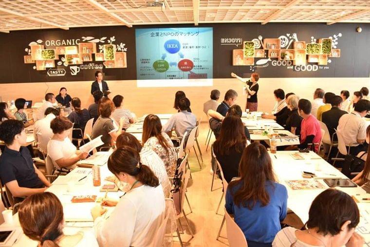 食育と居場所を考える会開催=三郷市のIKEAで-埼玉県三郷市〔地域〕:時事ドットコム