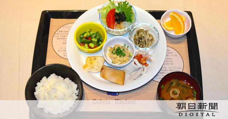 (町田から世界へ)健康重視へレストラン変身:朝日新聞デジタル