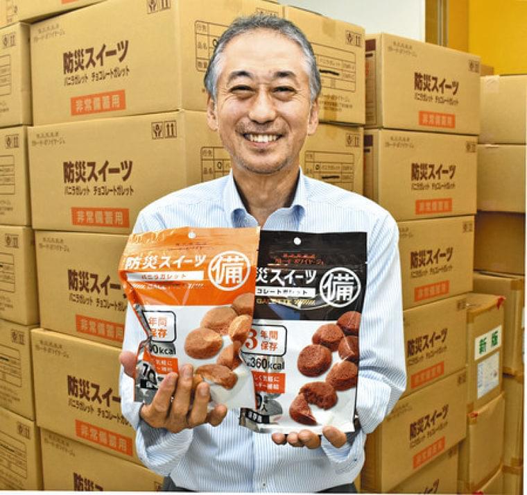 東京新聞:避難生活、食べる癒やし 「防災スイーツ」横浜の洋菓子店開発:社会(TOKYO Web)