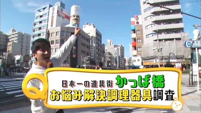 これで料理の悩みも解決! 日本一の道具街・かっぱ橋で見つけた超便利な調理器具 - FNN.jpプライムオンライン