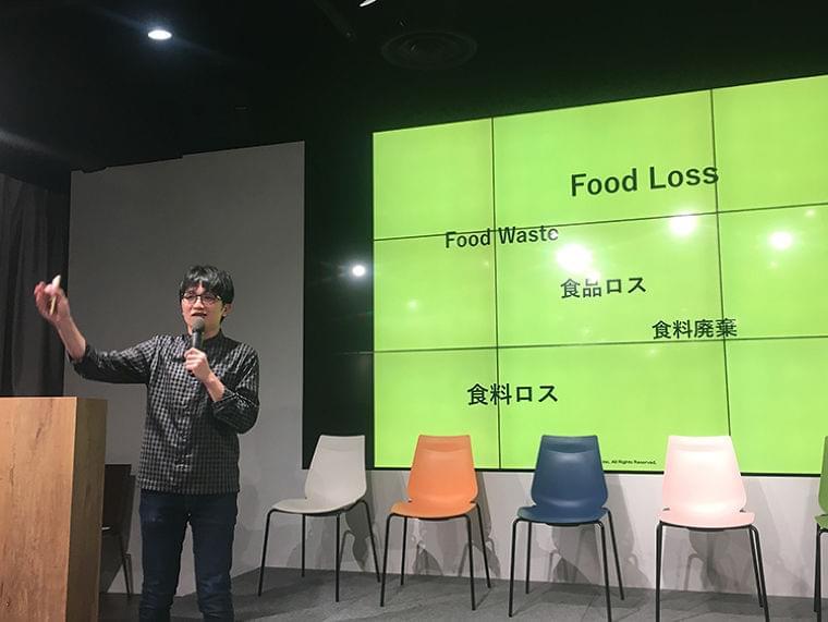 「食から持続可能な社会を考える」 世界食料デーに国連WFP協会がイベント:朝日新聞GLOBE+