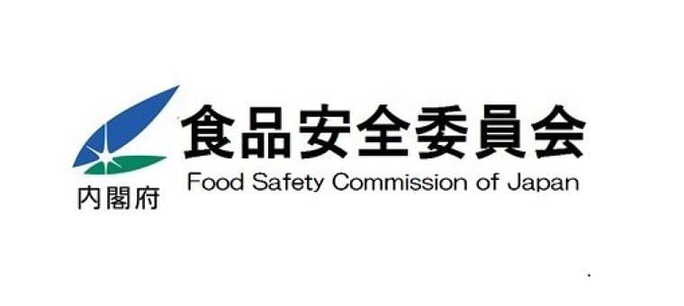 内閣府食品安全委員会専門委員の募集について