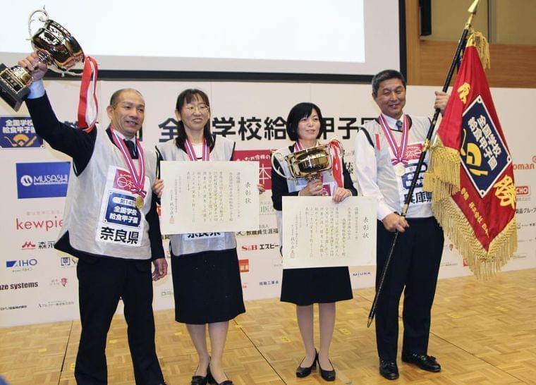給食甲子園、兵庫県が2連覇 優勝献立は丹波黒豆の炊き込みご飯 - 産経ニュース