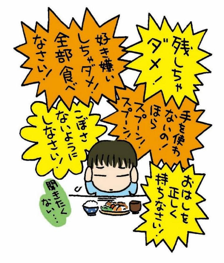 わが子の「偏食」を直そうと必死だった過去 親のしつけは食事の楽しみを殺す(オトナンサー) - Yahoo!ニュース