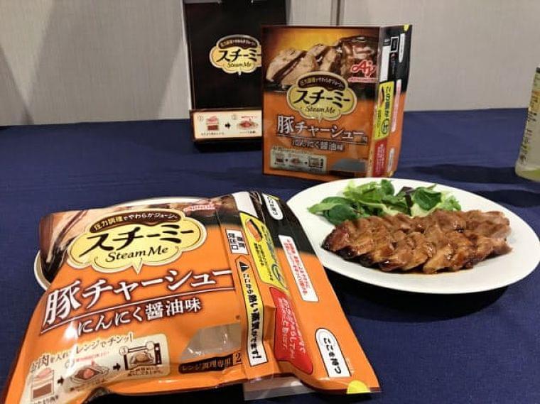8分で豚チャーシュー 味の素、パウチで圧力調理  :日本経済新聞