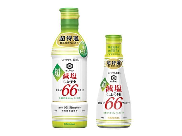 キッコーマンより、過去最高の食塩分カット率の減塩しょうゆ新発売!:福島民友新聞社 みんゆうNet