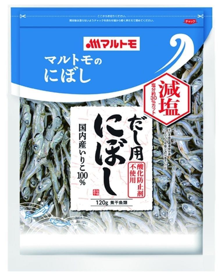健康寿命を延ばすために、まだまだ摂り過ぎの塩分量を控えめに。真水で煮ることにより実現、「減塩 だし用にぼし」を新発売!|マルトモ株式会社のプレスリリース