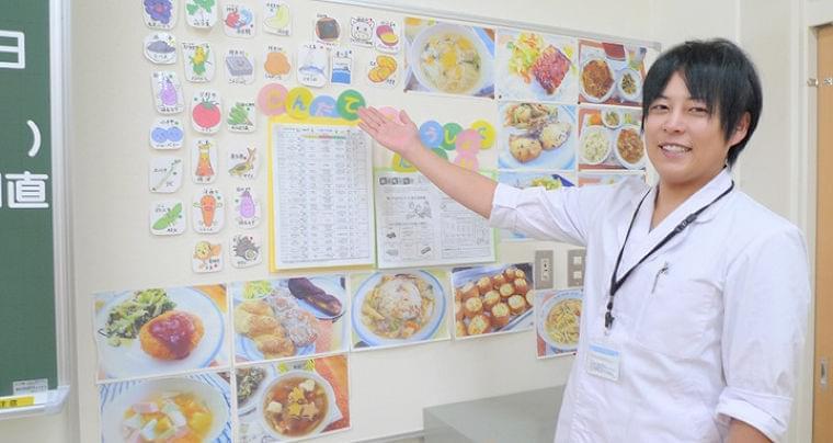 学校栄養士ってどんな仕事? 「給食甲子園」優勝の栄養士に話を聞いた! | ガジェット通信 GetNews