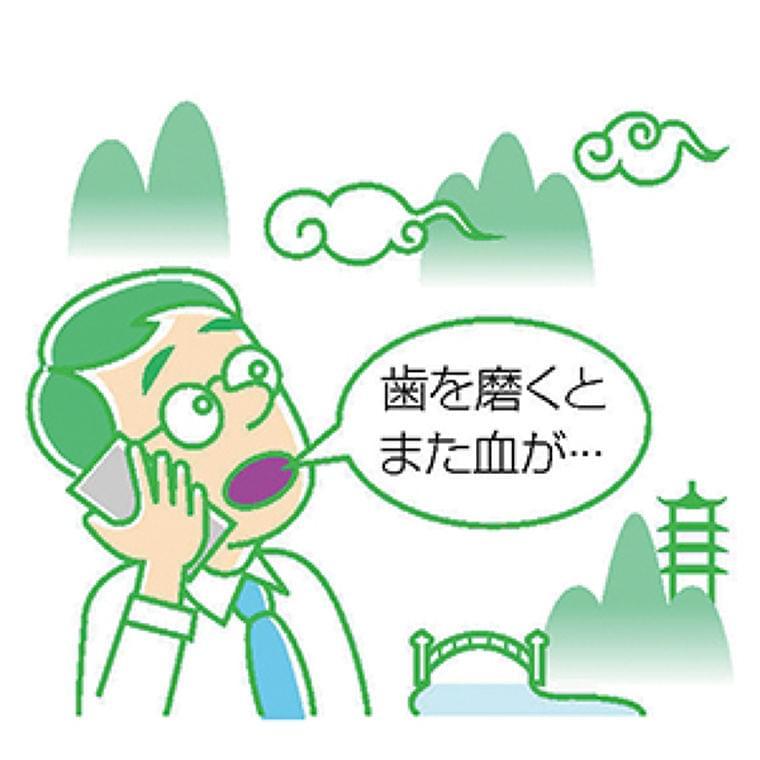 「健口」で健康(6)2年ブランク 歯ぐきまた出血 : yomiDr. / ヨミドクター(読売新聞)