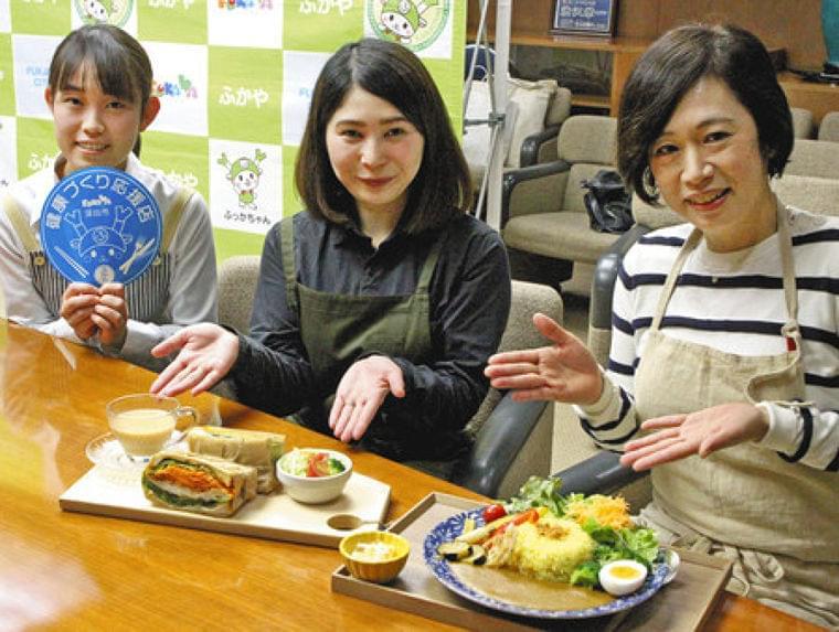 東京新聞:ここが「健康づくり応援店」 深谷市が登録し市民に周知:埼玉(TOKYO Web)