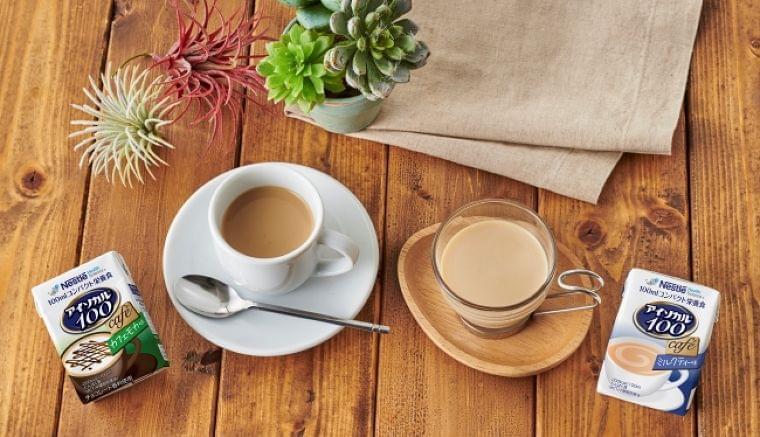 人生100年時代の健康をサポート 少量高カロリーのコンパクト栄養食に新フレーバー追加 「アイソカル 100」 カフェモカ味、ミルクティー味 2月27日(木)新発売 :時事ドットコム