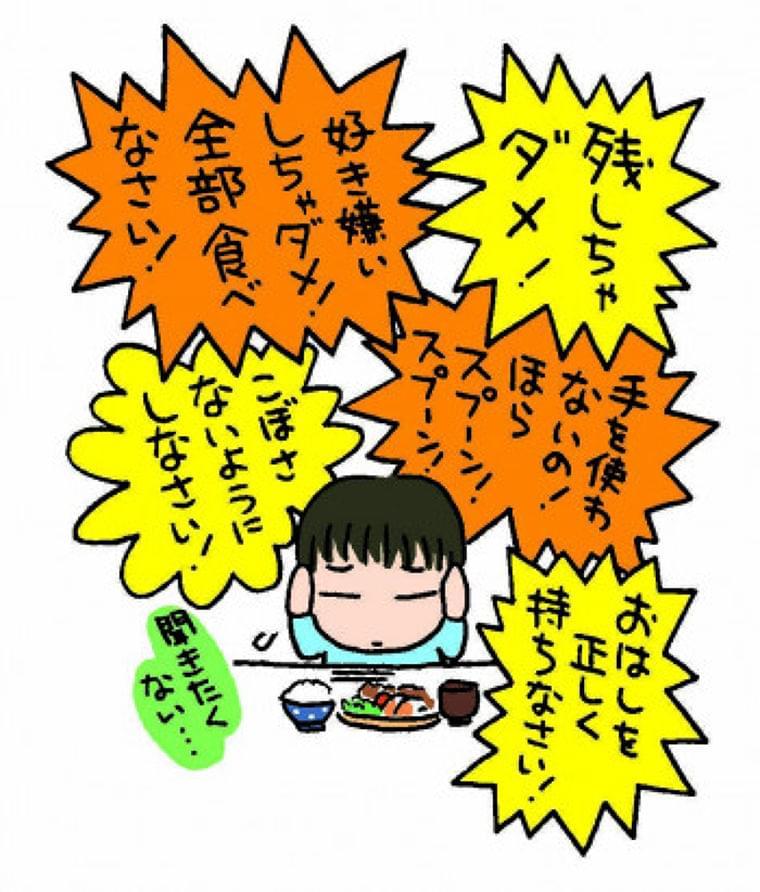 【食事のしつけ】子どもの「好き嫌い」を直すより大切なこと | ニコニコニュース