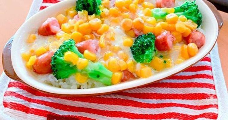 クックパッドニュース:栄養バランスが心配…そんな時に!子どもも食べやすいレンチン「野菜レシピ」6選 - 毎日新聞