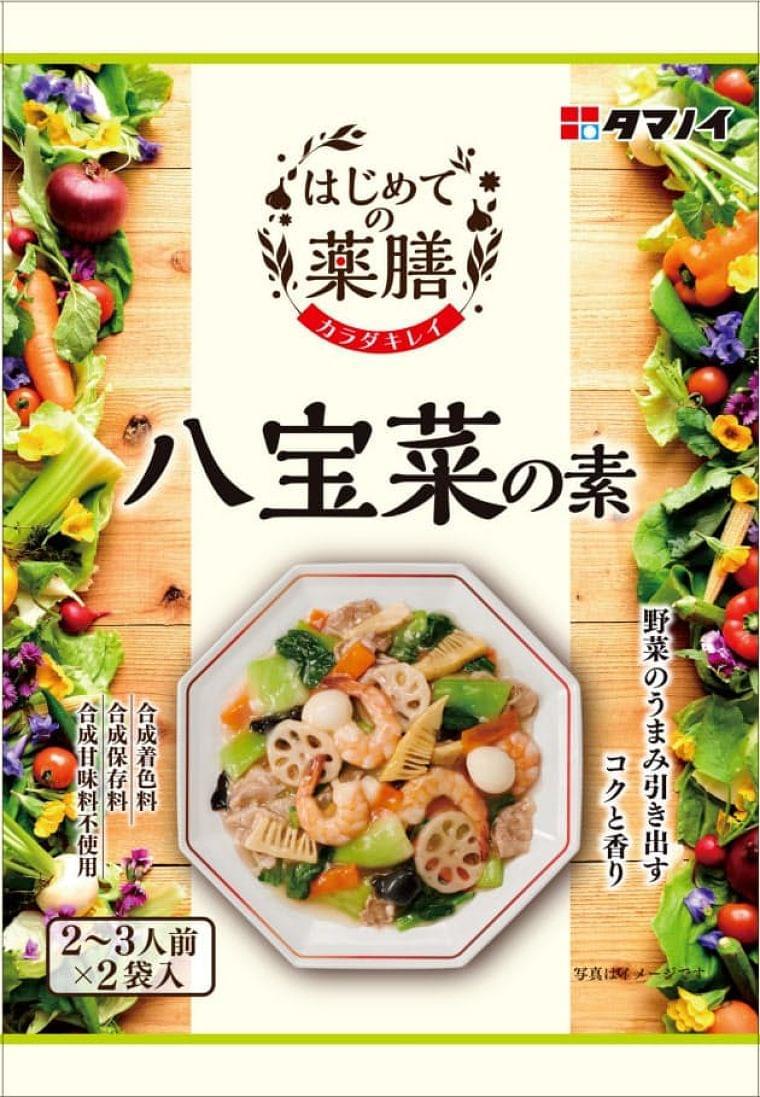 タマノイ酢、薬膳入門の中華調味料を発売へ  :日本経済新聞