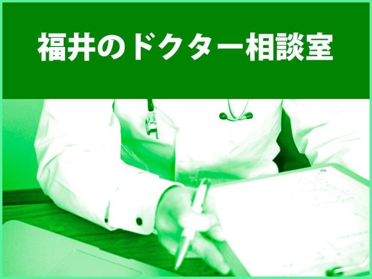 飲酒しないのに肝臓悪くなる? 体重増加、脂肪肝が心配   医療   福井のニュース   福井新聞ONLINE