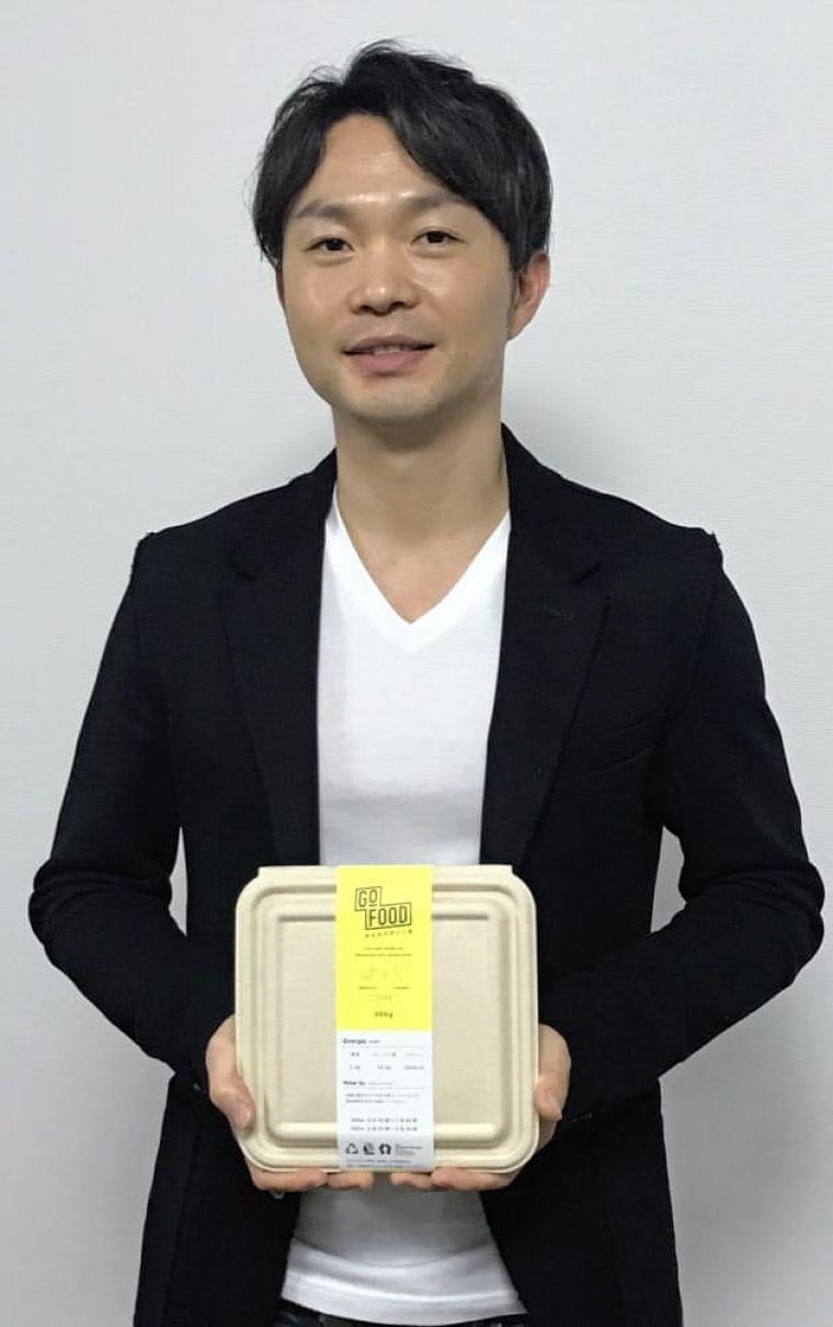 フウド、低糖質、高たんぱくの弁当を冷凍で宅配  :日本経済新聞
