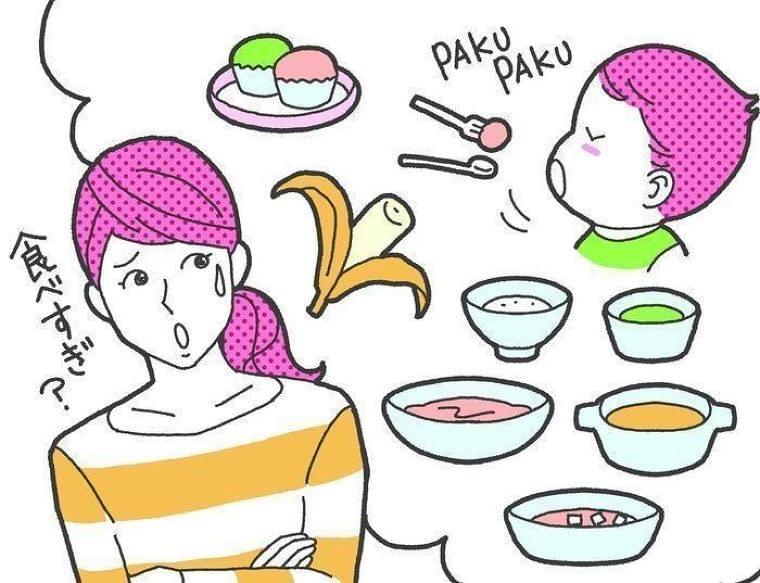 【離乳食】病気で中断したら?遊び食べしだしたら?専門家にさまざまな疑問を聞く(たまひよONLINE) - Yahoo!ニュース