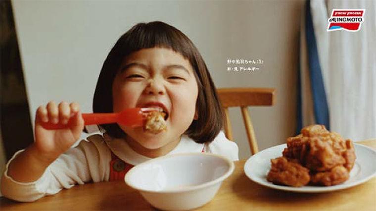 味の素冷凍食品「やわらか若鶏から揚げ」、アレルギー対応を交通広告で発信|食品産業新聞社ニュースWEB