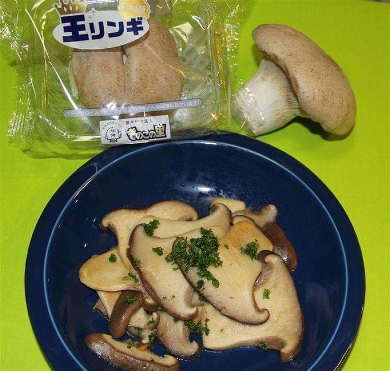 食感まるでアワビ 福岡・大木町のキノコ「王リンギ」|【西日本新聞ニュース】