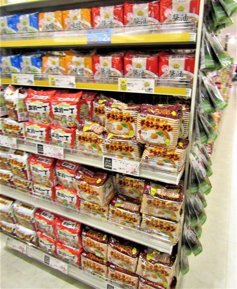 即席麺、3月生産量2ケタ増 まとめ買い需要で袋麺が伸長 新型コロナの影響鮮明に(食品新聞) - Yahoo!ニュース