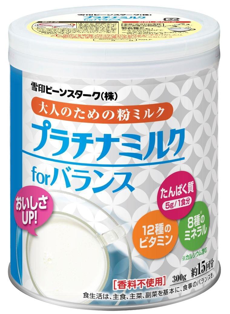 給食を提供されている高齢者施設向けに大人のための粉ミルク「プラチナミルク」を無償提供|雪印ビーンスタークのプレスリリース