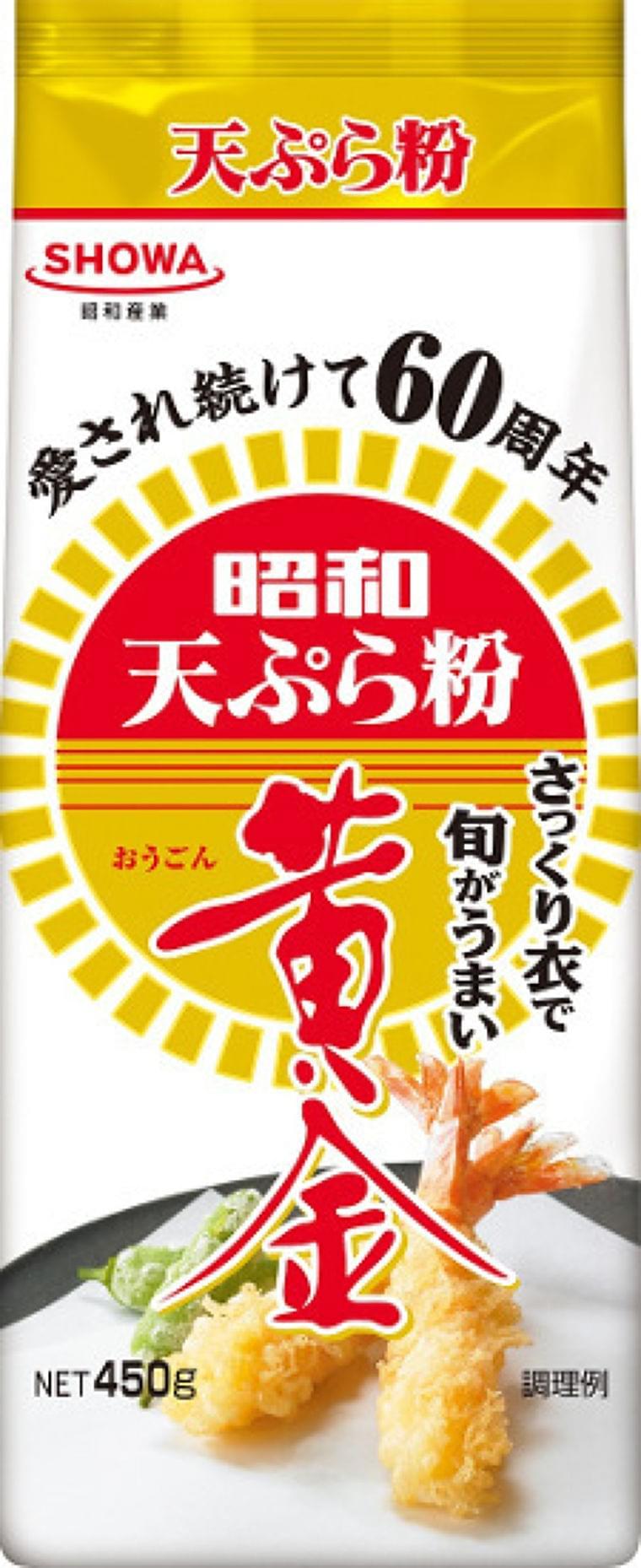 昭和産業、揚げたて天ぷらで「おうちごはん」提案、レシピ3品の動画公開 食品産業新聞社ニュースWEB