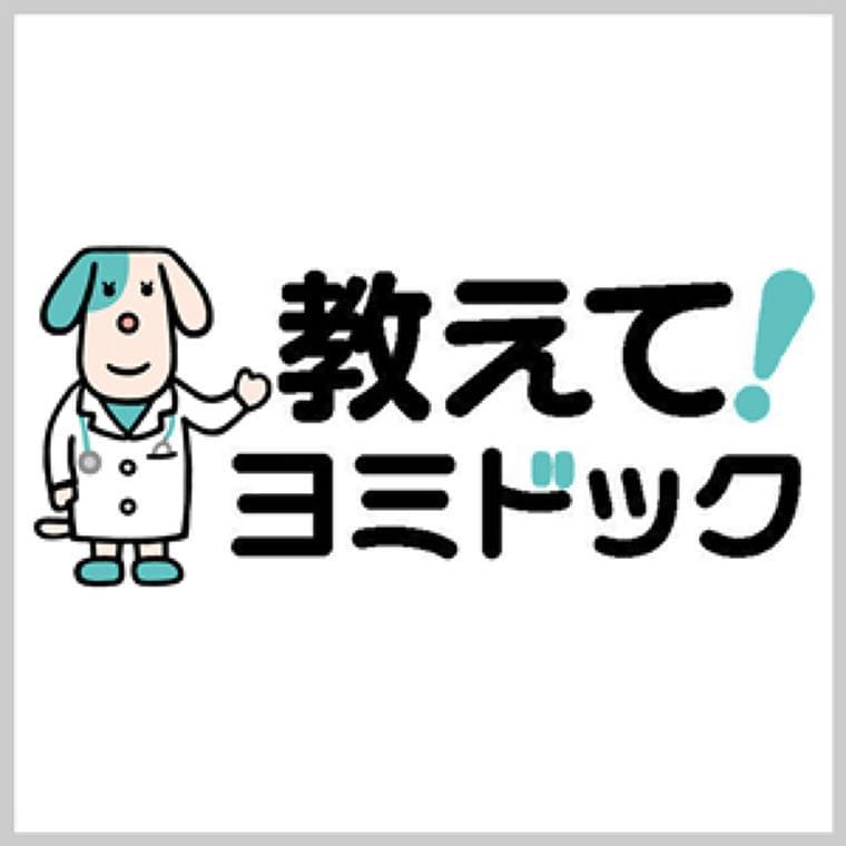 「やせの大食い」なぜ太らない? : yomiDr. / ヨミドクター(読売新聞)
