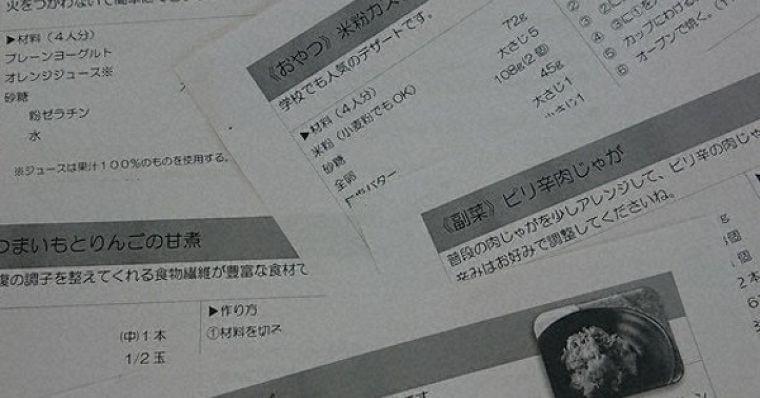 新型コロナ 佐倉市学校栄養士会、給食レシピ91品を公開 家庭での健康作り、願い込め市HPに /千葉 - 毎日新聞