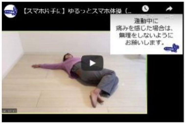 慶応大、在宅での健康づくりに活用できる LINEBOT アプリ開発 (2020年6月7日) - エキサイトニュース