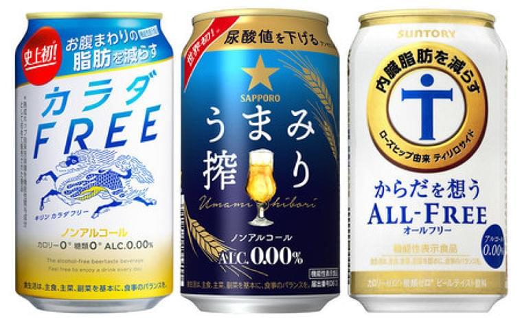 ノンアルビール、健康系続々 脂肪や尿酸値狙い撃ち:時事ドットコム