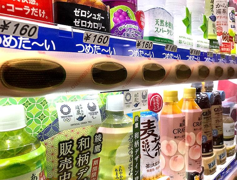 飲料自販機に新型コロナ対策 コカ・コーラボトラーズジャパン、3万台に抗ウイルス・抗菌加工 - 食品新聞社