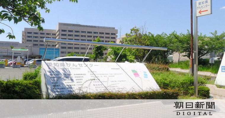 膵臓がんになりやすい遺伝子変異を発見 日本人の1割に:朝日新聞デジタル