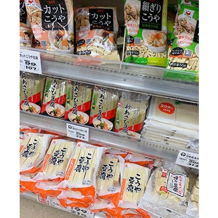 こうや豆腐特集:伝統に新たな価値を重ね、機能性訴求で消費拡大