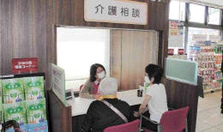 コンビニで介護相談 「ケアローソン」秋田に進出   河北新報オンラインニュース