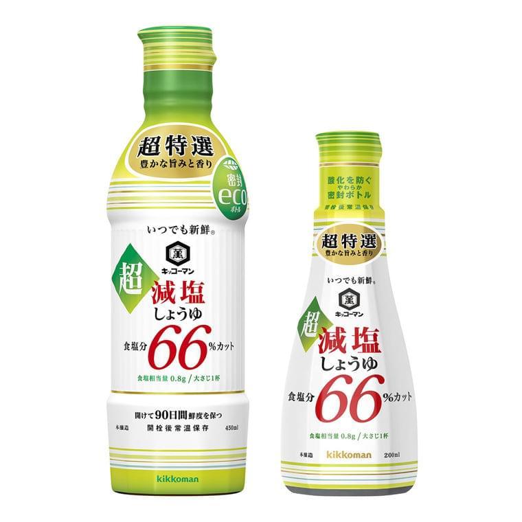 拡大する減塩市場、商品開発の鍵は味や風味(日本食糧新聞) - Yahoo!ニュース