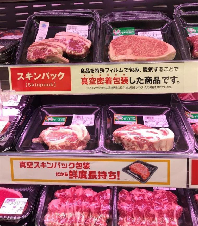 イオンが真空密着包装で食品ロス削減 ダウ・ケミカルと協定 - SankeiBiz(サンケイビズ):自分を磨く経済情報サイト