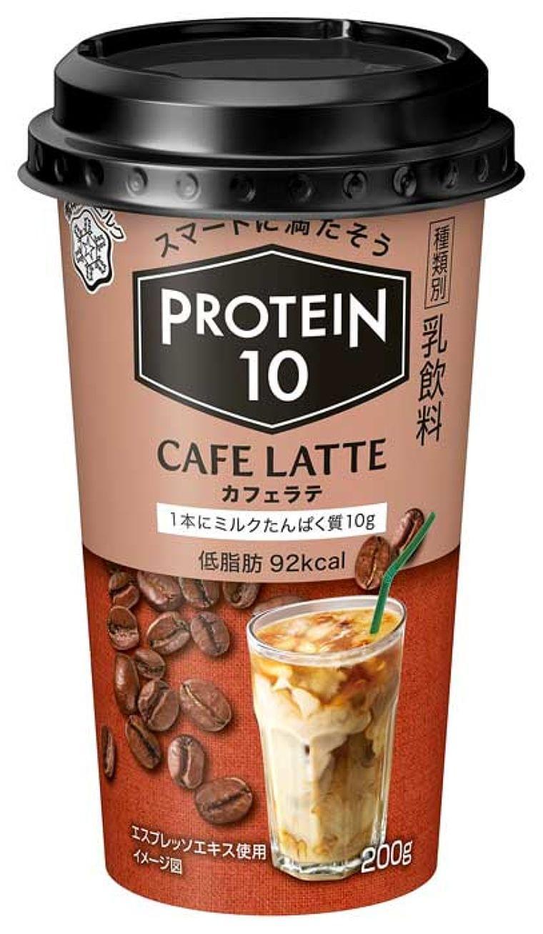 たんぱく質を手軽に チルドカップ飲料に新製品 雪印メグミルク - 食品新聞社