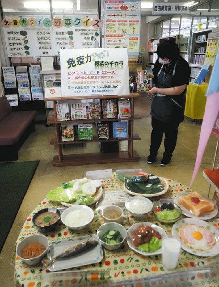 減塩&野菜 健康献立学ぼう 黒部市立図書館:北陸中日新聞Web