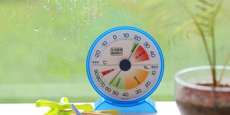 梅雨の湿度による体調不良「湿邪」 効果的な4つの対処法を解説 Doctors Me(ドクターズミー)