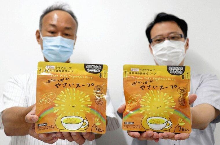 避難所での栄養をスープで 前橋の企業「ベジタルアドバンス」が開発・販売 : ニュース : 群馬 : 地域 : ニュース : 読売新聞オンライン