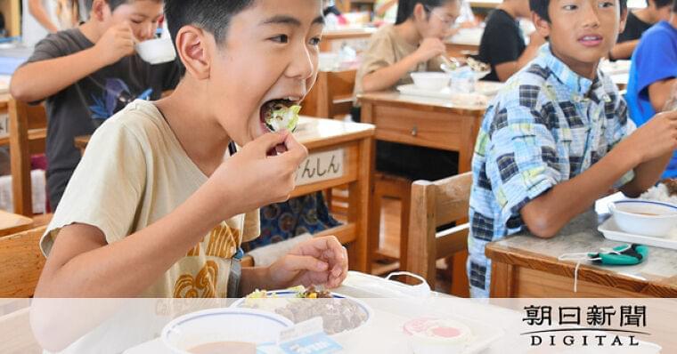 給食に佐賀牛、「普通じゃ食えん」 コロナ支援で実現:朝日新聞デジタル