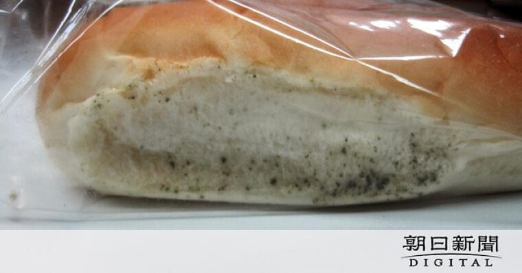 給食パンに黒カビ、生徒16人が下痢や腹痛訴える 千葉:朝日新聞デジタル