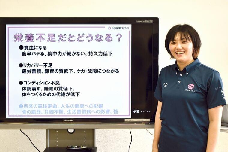 公認スポーツ栄養士 | アスリートだけでなく、子供たちにも伝えたい | Felia! フェリア 南日本新聞