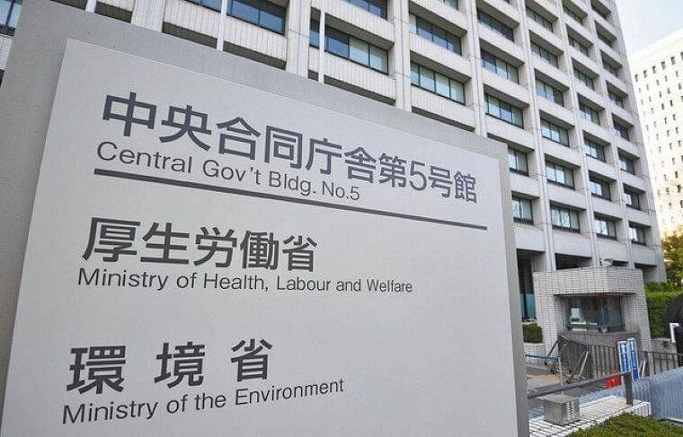 在宅介護サービス利用者10万人減 緊急事態宣言下の4月、感染恐れ控える:東京新聞 TOKYO Web