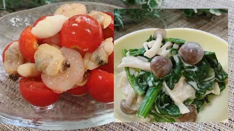 トマト・シーフードのショウガじょうゆ仕立てと、キノコの辛子マヨあえ : yomiDr./ヨミドクター(読売新聞)