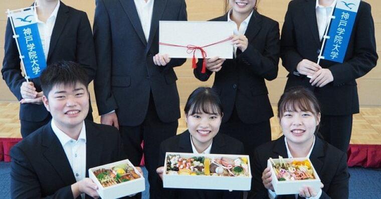 大学倶楽部・神戸学院大:栄養学部生が百貨店、食品会社と協力して「おせち」完成 - 毎日新聞