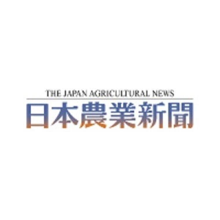 """日本農業新聞 - ブーム過熱も 肉代替食品 名称ルール必須 """"本物""""と誤認 加工団体から懸念"""