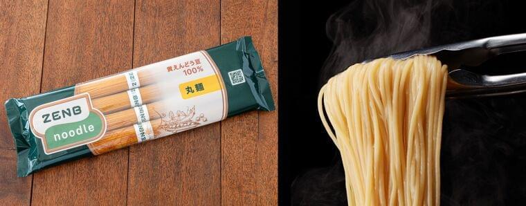 ミツカングループの「ZENB」ブランドから、黄えんどう豆100%の新しい主食「ZENB NOODLE(ゼンブ ヌードル)」新発売!|株式会社Mizkan Holdingsのプレスリリース